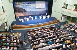 Baikal educational forum Stock Image