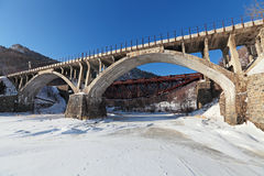 Baikal Kolej Obrazy Stock