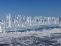 Baikal no inverno Lugares misteriosos Foto de Stock Royalty Free