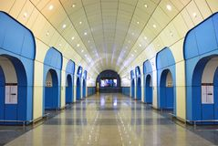Baikonur Metro Station. In Almaty, Kazakhstan royalty free stock photos