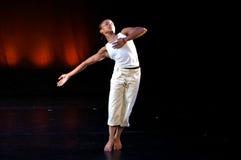 Bailarín moderno foto de archivo libre de regalías