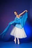 Bailarina Fotos de Stock