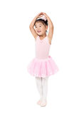 Bailarina asiática de la niña Foto de archivo
