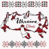Bailarines ucranianos con los elementos étnicos Foto de archivo