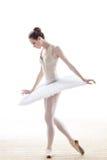 El bailarín Fotografía de archivo libre de regalías