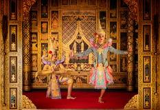 Baile de Tailandia de la cultura del arte en khon enmascarado en ramaya de la literatura imagen de archivo libre de regalías