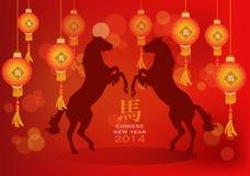 Baile gemelo del caballo con la linterna Fotos de archivo