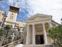 Baile Herculane - Romano Catholic church Royalty Free Stock Photo