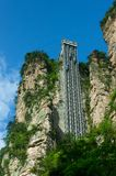 Bailong-Aufzug in Zhangjiajie, China Stockbild