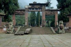 Baima spring memorial arch Royalty Free Stock Photos