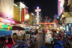 Bairro chinês de Banguecoque Fotografia de Stock Royalty Free