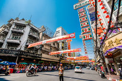 Bairro chinês de Banguecoque, Tailândia Imagem de Stock Royalty Free