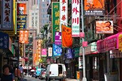 Bairro chinês de New York Imagem de Stock Royalty Free
