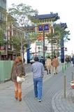 Bairro chinês de Yokohama Imagens de Stock