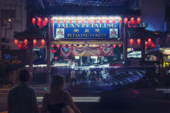 Bairro chinês em Kuala Lumpur Imagem de Stock Royalty Free