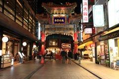 Bairro chinês, Yokohama, Japão Fotografia de Stock