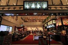 Bairro chinês, Yokohama, Japão Imagens de Stock