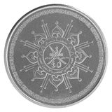 Baisa omaní de la moneda Foto de archivo