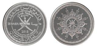 Baisa omaní de la moneda Imagenes de archivo