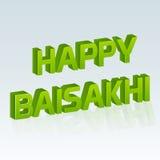 Baisakhi feliz Fotos de Stock