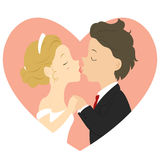 Baisers du vecteur de bande dessinée de ménages mariés illustration de vecteur