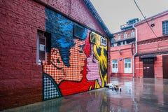 Baisers sous la pluie Images libres de droits
