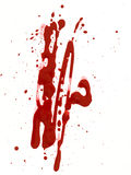 Baisse de sang Image libre de droits