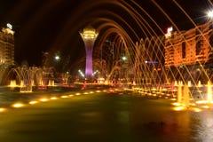 The BAITEREK tower in Astana / Kazakhstan Stock Image