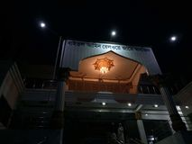 Baitul Amin Railway Jamey mashjidhport Arkivfoto