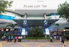 Baixa fachada da plaza de Yat, Kuala Lumpur Imagem de Stock