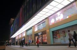Baixin Yuan China Shopping Mall Hangzhou China. People visit Baixin Yuan China Shopping Mall in Hangzhou China. Baixin Yuan China Shopping Mall is one of the Royalty Free Stock Images
