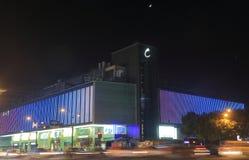 Baixin Yuan China Shopping Mall Hangzhou China. People visit Baixin Yuan China Shopping Mall in Hangzhou China. Baixin Yuan China Shopping Mall is one of the Stock Images