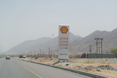 Baixos preços de gás na bomba Foto de Stock