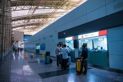 Baiyun Airport Stock Photos