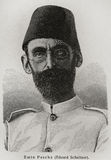 Bajá de Mehmed Emin Fotos de archivo libres de regalías