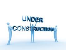 Bajo construcción #2 Ilustración del Vector