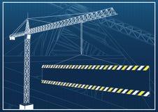 Bajo construcción Ilustración del Vector