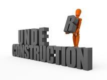 Bajo construcción. stock de ilustración