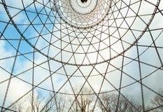 Bajo radiotower de Shukhov (Moscú) Imágenes de archivo libres de regalías
