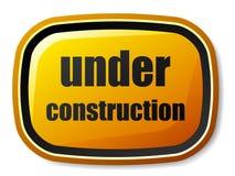 Bajo rectángulo de la construcción botón redondeado Foto de archivo libre de regalías