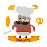 Baker and cake in  format Royalty Free Stock Photos