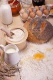 Bakery! Royalty Free Stock Photo