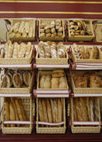 Bakery. Fresh french bread in bakery Royalty Free Stock Photo