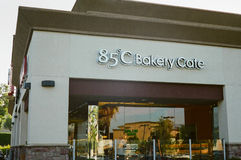 Bakery Cafe Royalty Free Stock Photography
