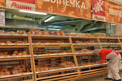 Bakery department in a supermarket Stock Image