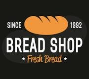 Bakery logo, label or badge design elements vector illustration