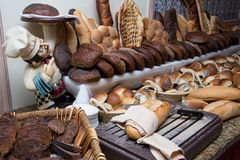 Bakery product assortment Royalty Free Stock Photography