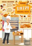 Bakery, pastry shop and confectionery, vector vector illustration