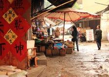 Bakgata i Luodai Chengdu Kina Arkivbild
