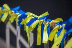 Bakgrund av bandet i ukrainsk färg Royaltyfri Fotografi